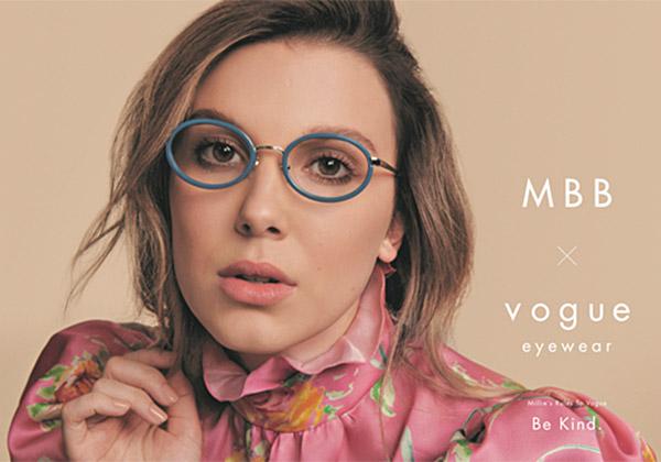 marque lunettes irisoptic Lunettes Vogue