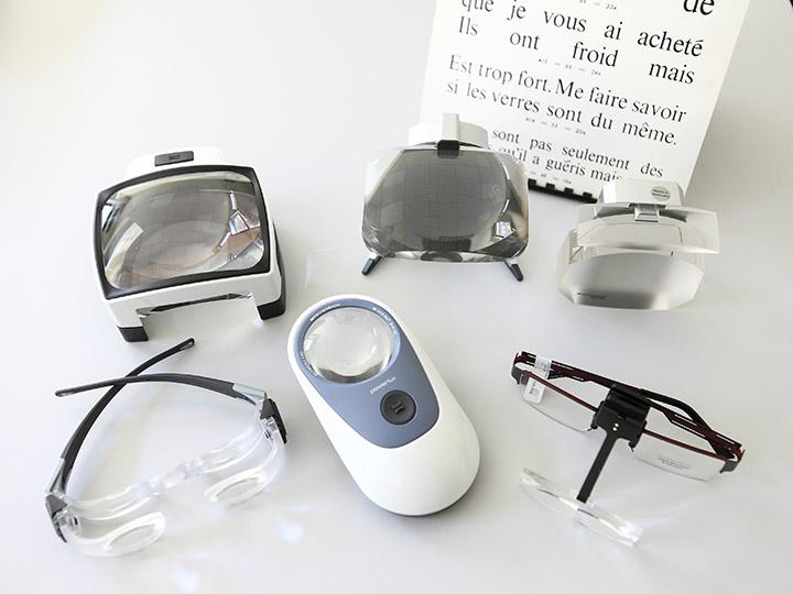 service irisoptic Votre opticien expert en basse vision