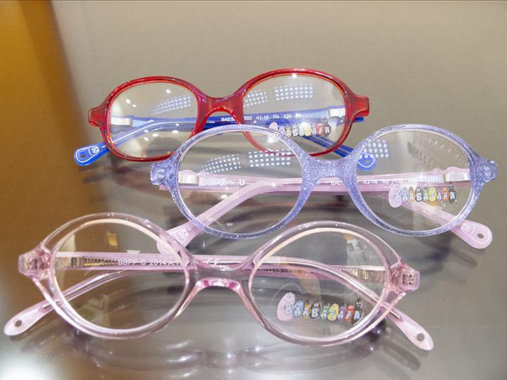 marque lunettes irisoptic Lunettes Barbapapa